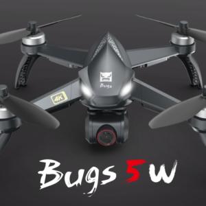 Dron MJX B5W