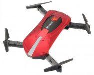 dron eachine e52 obraz 1